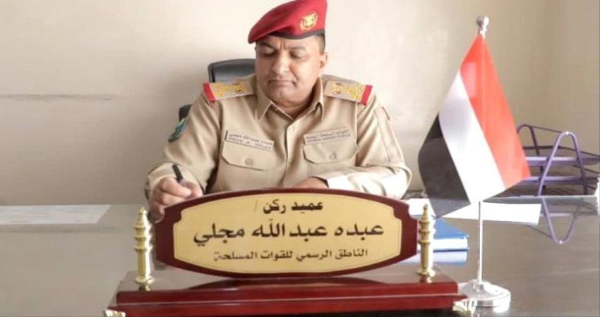 الجيش اليمني : ميليشيات الحوثي حولت مطار صنعاء إلى ثكنة عسكرية