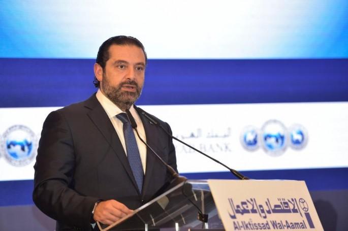 الحريري: اللجنة اللبنانية المصرية تساهم في مزيد من التعاون بين البلدين