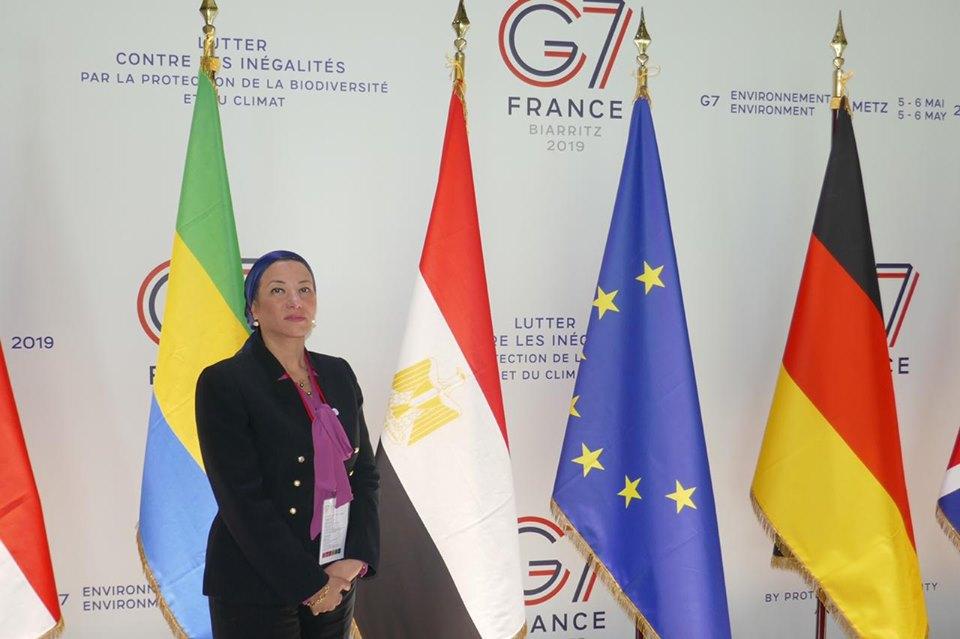 وزيرة البيئة تؤكد أهمية زيادة التزامات الدول الكبرى للحفاظ على التنوع البيولوجي