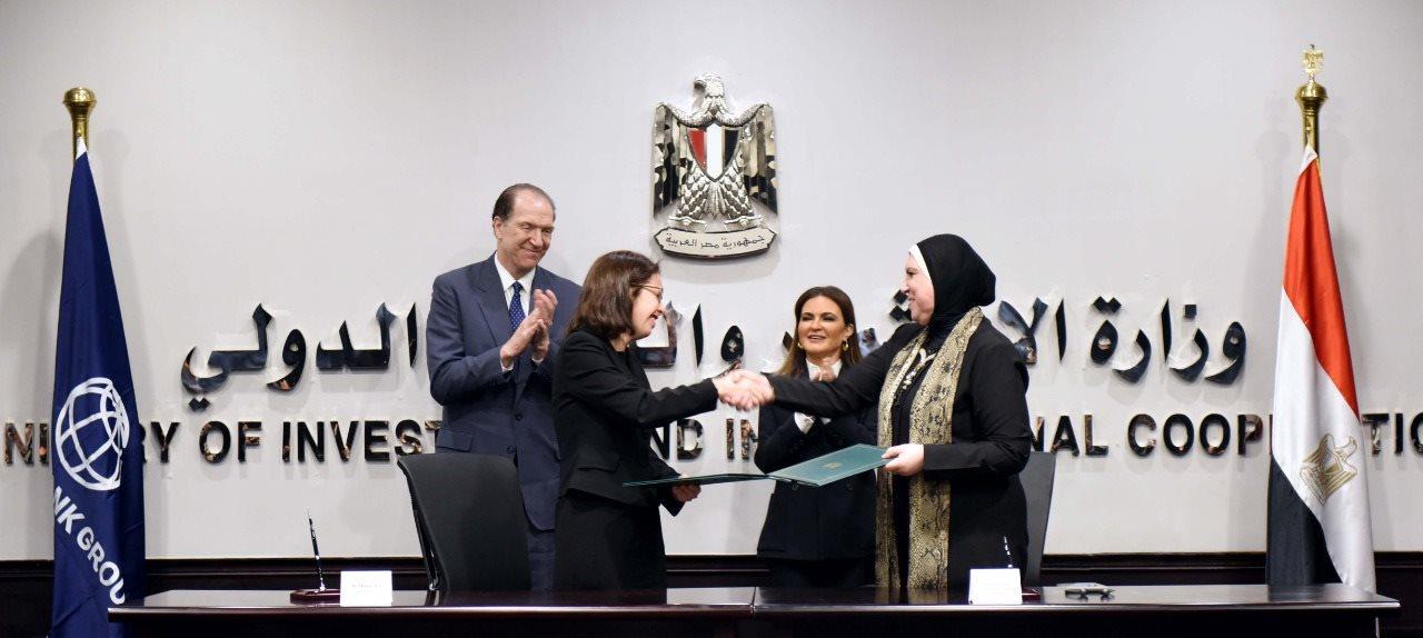 صور | وزيرة الاستثمار ورئيس البنك الدولي يعلنان مبادرة لدعم رواد الأعمال بقيمة 200 مليون دولار