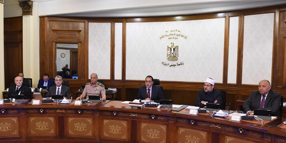 مجلس الوزراء يوافق على تخصيص قطعة أرض لإقامة منطقة حرة بالجيزة