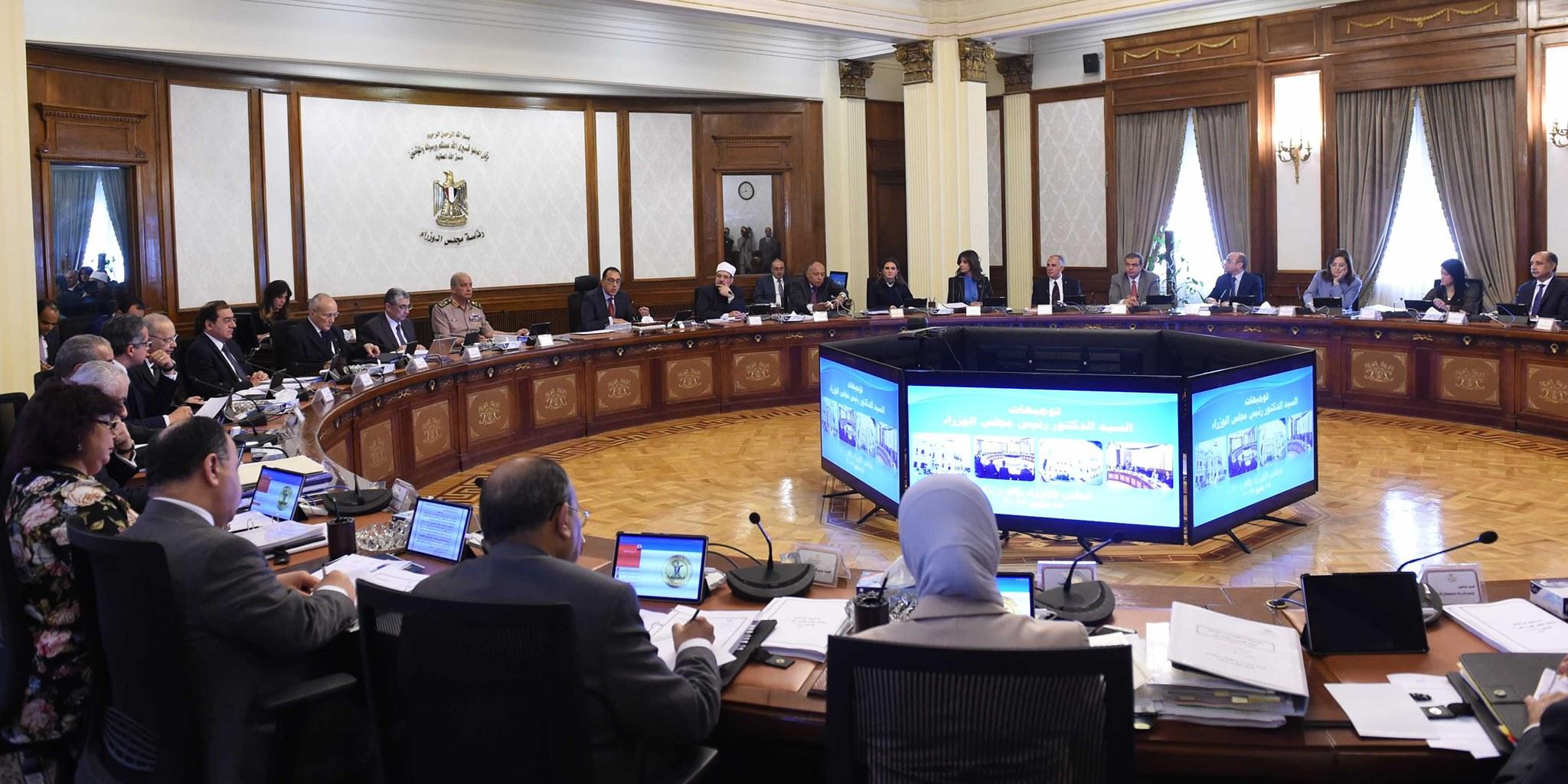 تفاصيل الاجتماع الأسبوعي لمجلس الوزراء برئاسة مصطفى مدبولي