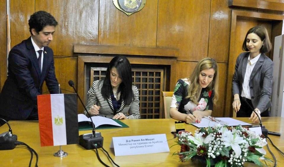 صور   رانيا المشاط توقع مذكرة تفاهم مع نظيرتها البلغارية في مجال السياحة
