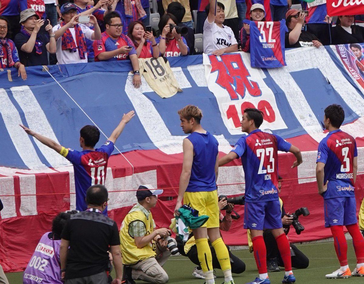 طوكيو يعزز صدارته للدوري الياباني ويرفع رصيده إلى 27 نقطة