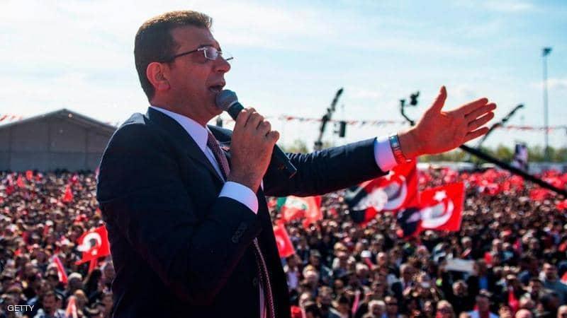 """"""" بداية جديدة"""" لـ تركيا بعد فوز مرشح المعارضة في إسطنبول"""