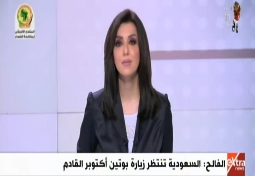 فيديو| محلل سياسي يوضح دلالات الزيارة المرتقبة لـ بوتين إلى السعودية