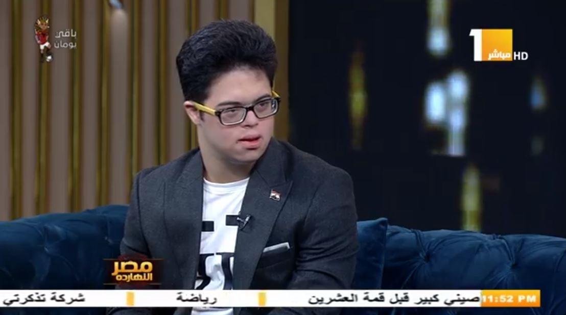 السباح محمد الحسينى: هعرف العالم ازاي الرئيس السيسي عمل عام كامل لذوي القدرات الخاصة