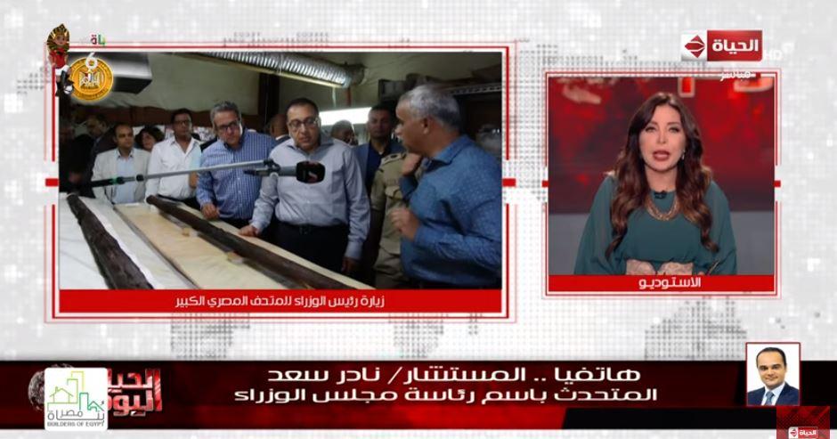 فيديو| « الوزراء»: المتحف المصري الكبير سوف يعرض مجموعة من أندر القطع الأثرية في العالم