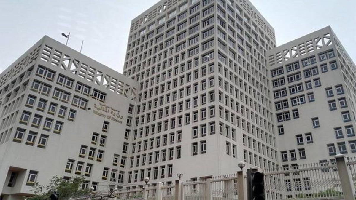 وزارة المالية تطرح سندات خزانة بقيمة 8 مليارات جنيه