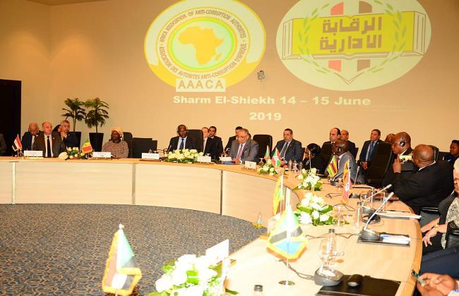 ختام فعاليات الاجتماع الرابع لاتحاد هيئات مكافحة الفساد الأفريقية بمدينة شرم الشيخ