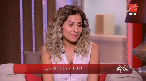 دينا الشربيني: عمرو دياب لازم يتحب