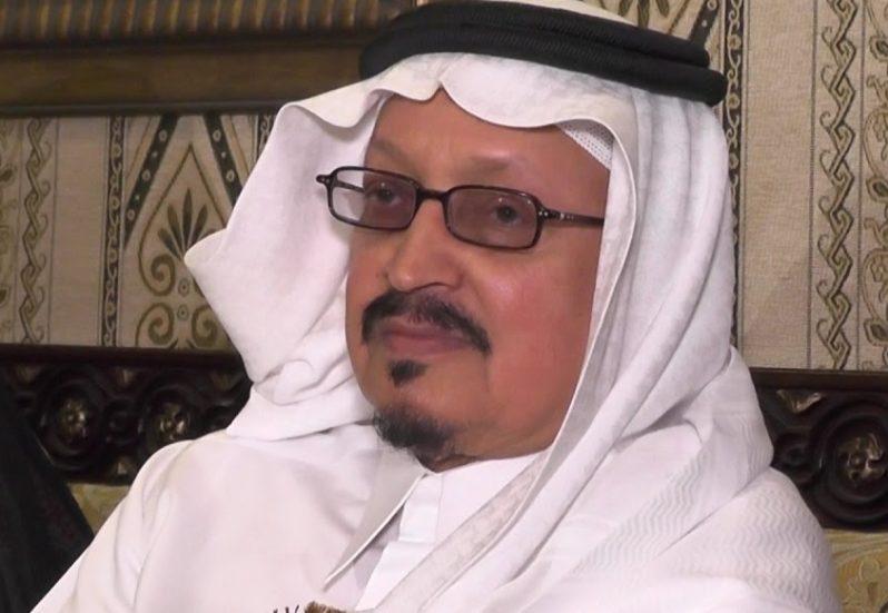 السعودية وبريطانيا تبحثان عددا من الموضوعات ذات الاهتمام المشترك
