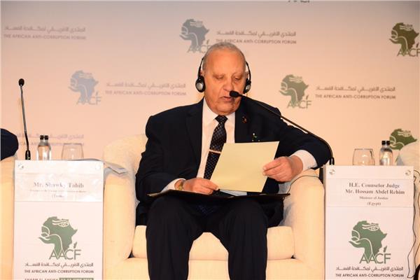 وزير العدل : مكافحة الفساد لن تتحقق إلا بتكاتف الجهود وتحقيق التكامل الإفريقي