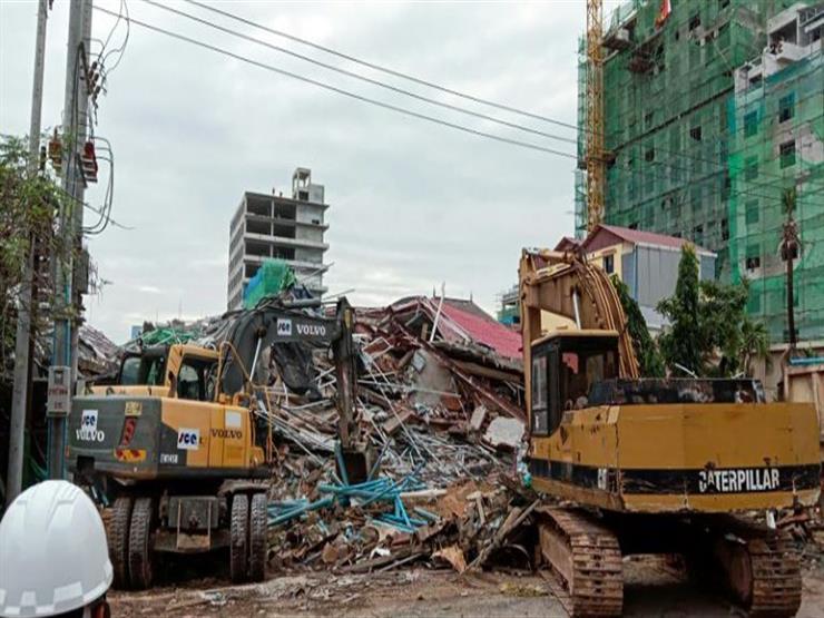 كمبوديا : ارتفاع حصيلة ضحايا انهيار مبنى تحت الإنشاء إلى 49 قتيلا ومصابا