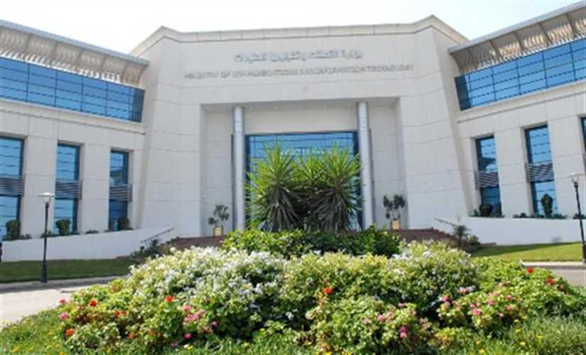 مصر تشارك في اجتماعات اللجنة المشتركة للنقل والاتصالات التابعة للكوميسا