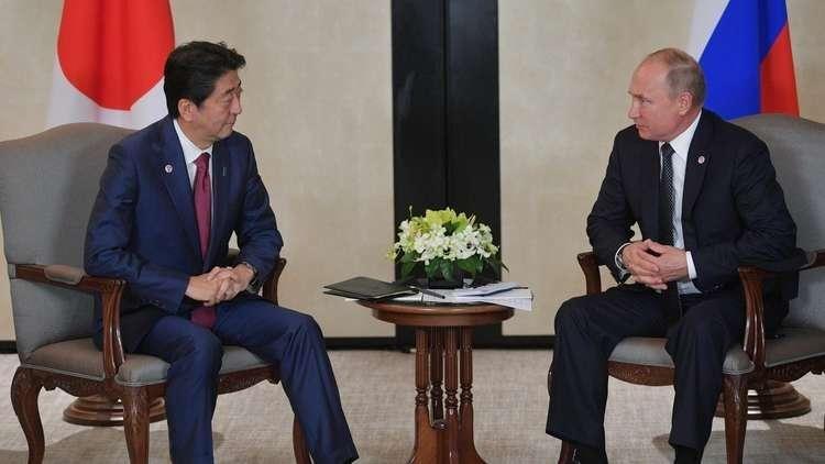 إدارة آبي تخلت عن اتفاق السلام مع بوتين بشأن الجزر المتنازع عليها