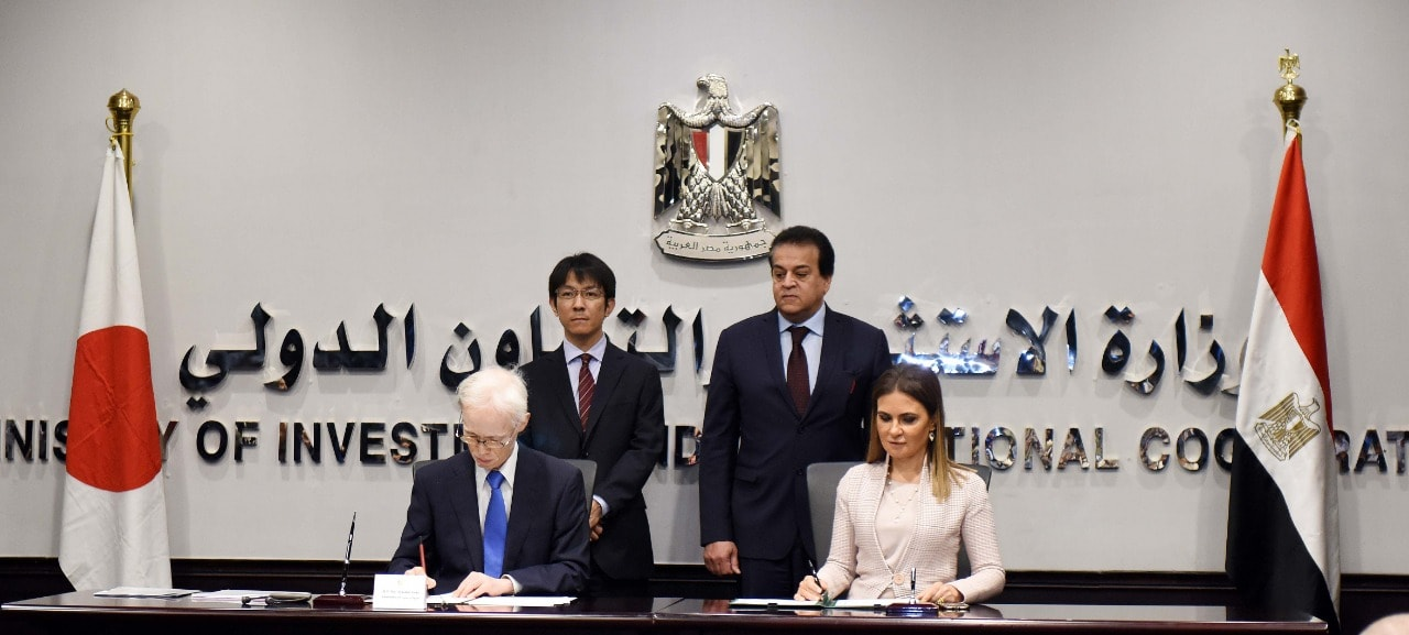 صور  مصر واليابان توقعان منحة إنشاء ملحق للعيادات الخارجية لمستشفى أبو الريش