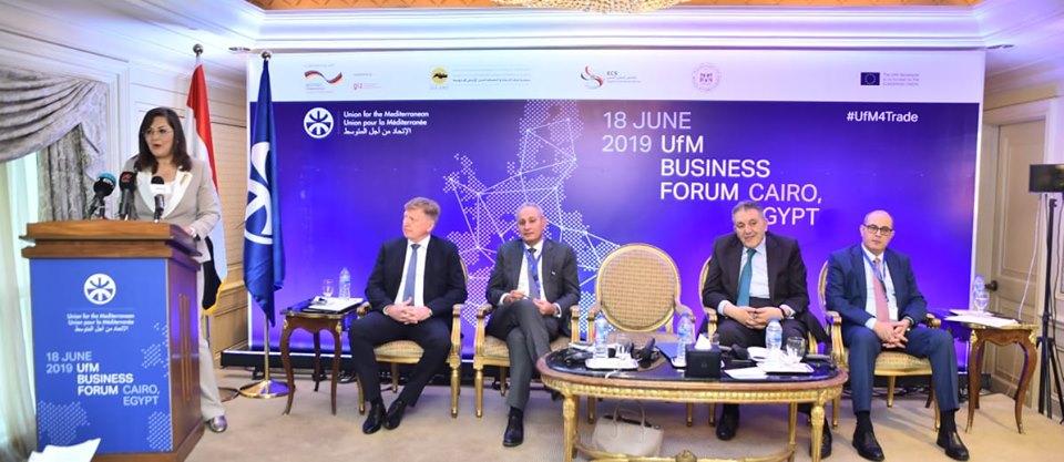 وزيرة التخطيط : مصر حريصة على تعزيز مسار التجارة بين دول المنطقة الأورومتوسطية