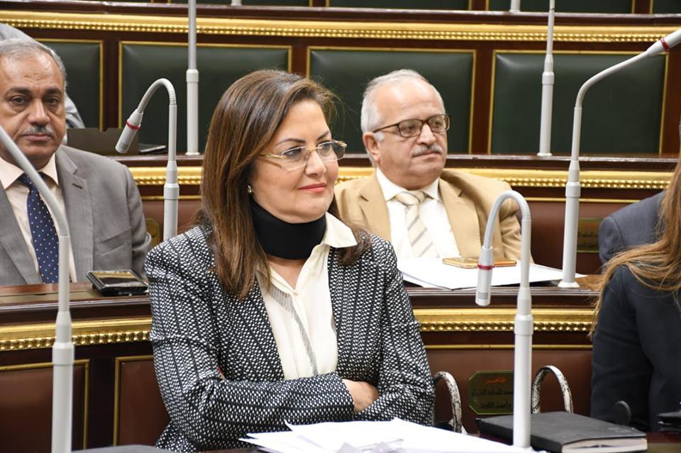 صور  وزيرة التخطيط تشارك بجلسة مناقشة مشروع الخطة والموازنة 2019 2020 بالبرلمان