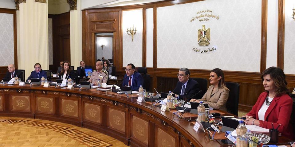 مجلس الوزراء توافق على قرارى مجلس محافظى البنك الدولى للإنشاء والتعمير
