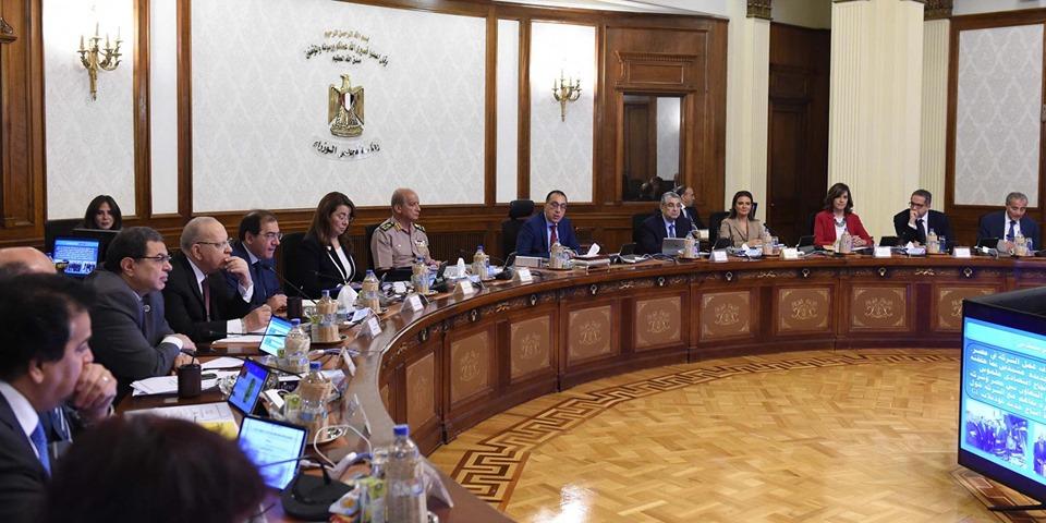 مجلس الوزراء : التعاقد مع تحالف شركات لدفن مخلفات القاهرة