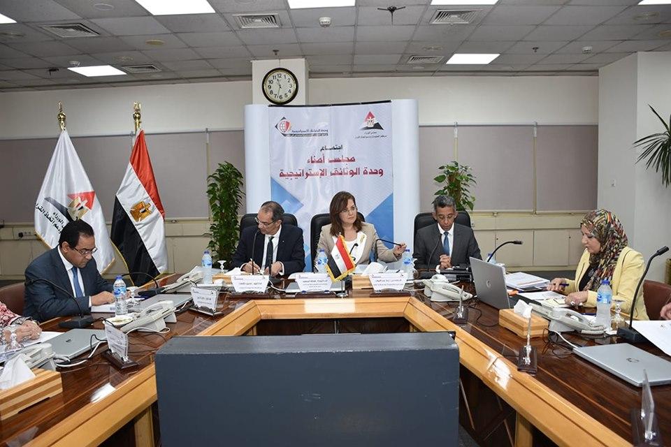 صور | وزيرة التخطيط ترأس اجتماع مجلس أمناء وحدة الوثائق الاستراتيجية بمركز المعلومات