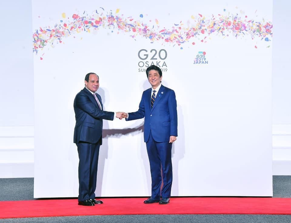 المشاركة فى قمة مجموعة العشرين باليابان أبرز أنشطة الرئيس السيسى خلال أسبوع