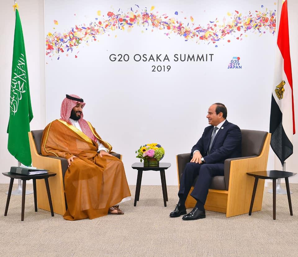 الرئيس السيسي يلتقى ولي العهد السعودي على هامش قمة العشرين بمدينة أوساكا