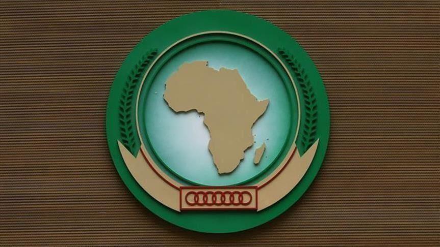 الاتحاد الأفريقي : برلمانات 27 دولة أقرت اتفاقية التجارة الحرة بالقارة