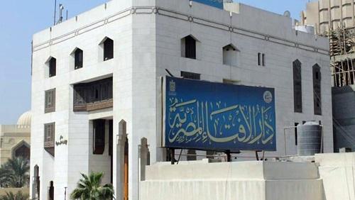 دار الإفتاء تعلن عن فتح باب القبول للدفعة الـ15 لبرنامج تدريب الوافدين