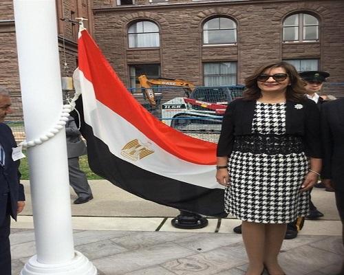 وزيرة الهجرة ترفع العلم المصري فى برلمان أونتاريو الكندى إحتفالا بذكرى ثورة يوليو