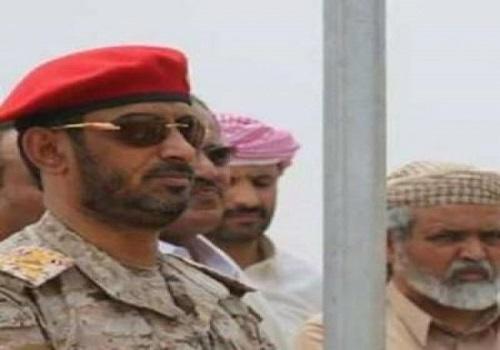 عاجل.. تعيين اللواء صغير عزيز قائداً للعمليات المشتركة للقوات المسلحة اليمنية