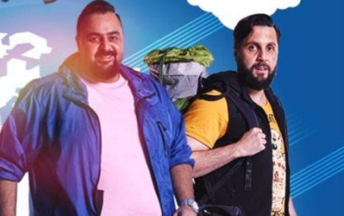 لعبة شيكو وهشام ماجد يعرض أكتوبر لينفي الأزمة المالية