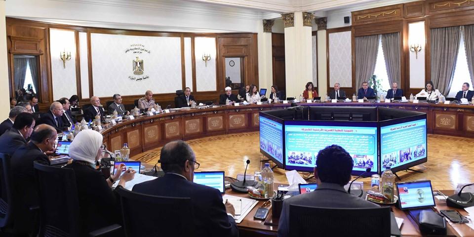 مصطفى مدبولي يترأس اجتماع مجلس الوزراء الأسبوعي