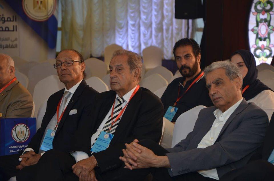 صور| المؤتمر الأول للكيانات المصرية بالخارج يبحث موضوعات قانونية وخدمية وتعليمية