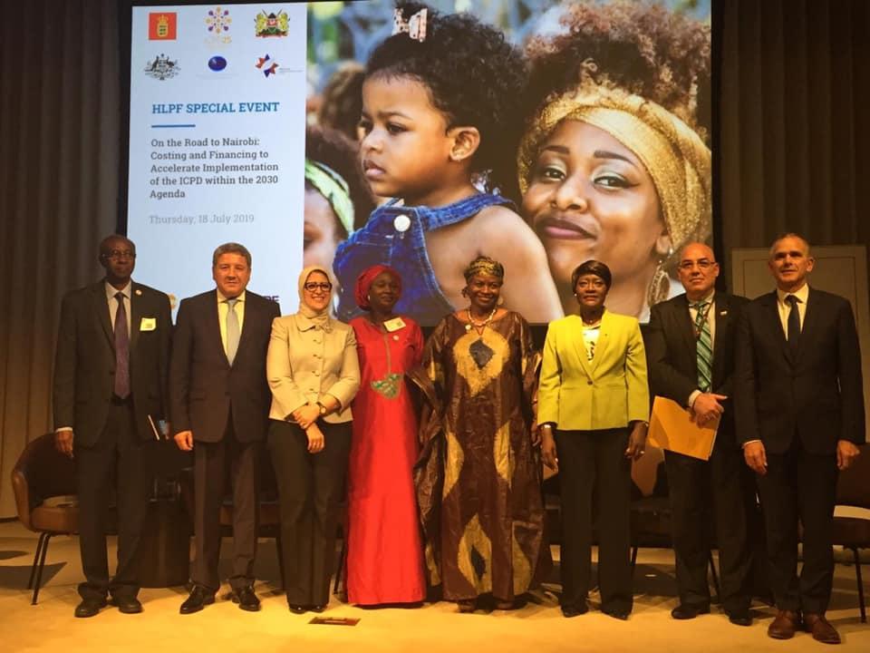 وزيرة الصحة: أهداف 2030 و2063 لن يتسنى إنجازها دون تحقيق أهداف مؤتمر السكان