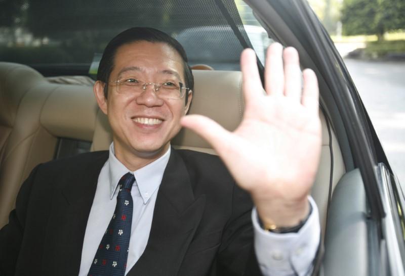 ماليزيا تتمكن من استعادة أكثر من 925 مليون رينجت من أموال صندوقها السيادي المختلسة