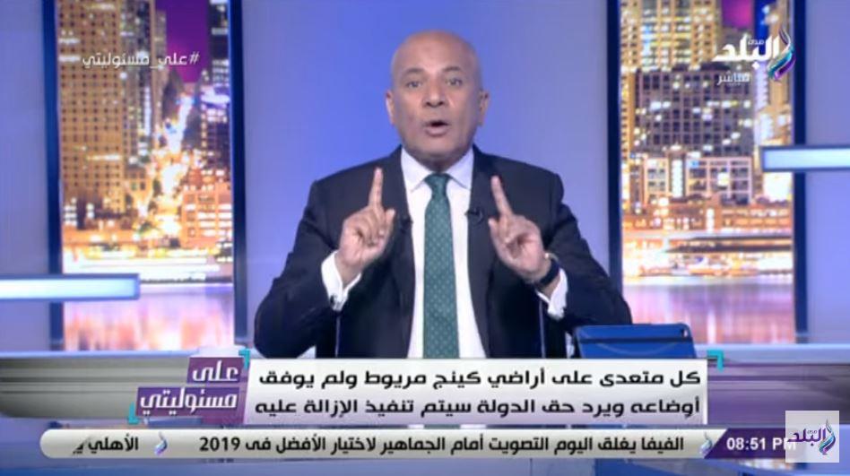 فيديو| أحمد موسى: عصر الفوضى انتهى.. والدولة عادت بقوة