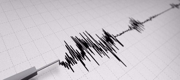 زلزال جديد بقوة 3.5 درجة يضرب ولاية ميلة الجزائرية