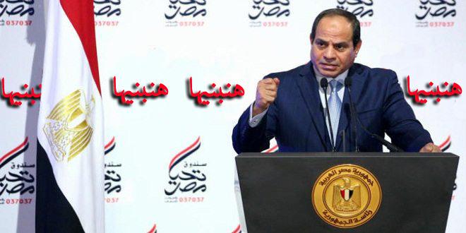 هتهدوها هنبنيها.. صيحة السيسي ضد أهل الشر