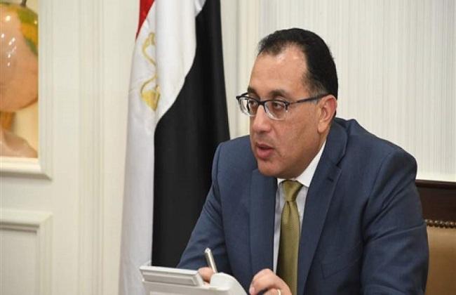 مجلس الوزراء: إجازة عيد الأضحى للعاملين بالحكومة 5 أيام