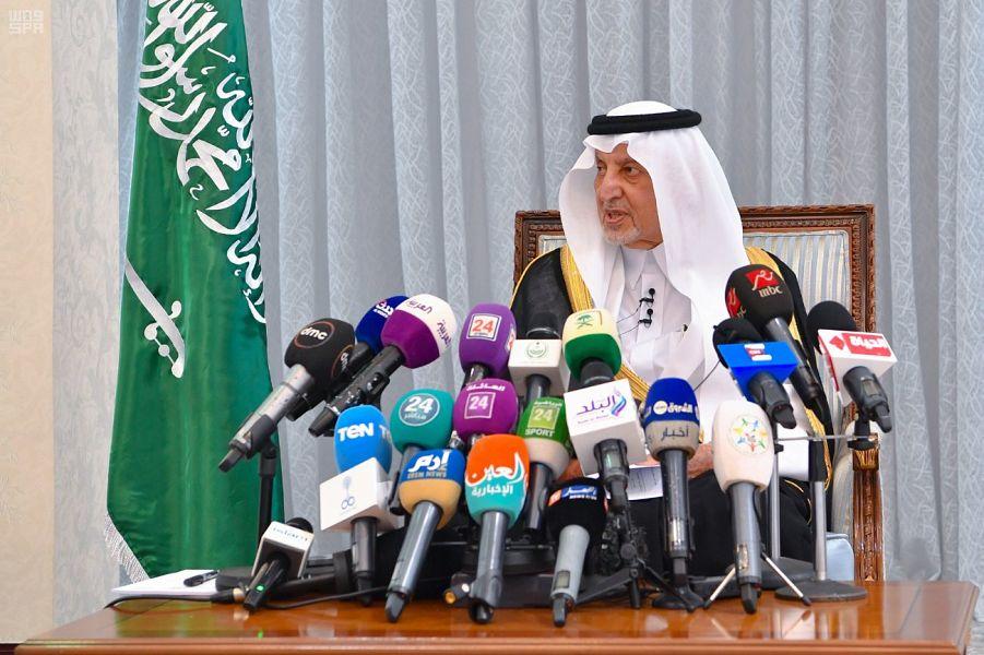 خالد الفيصل: نحو مليوني ونصف حاج أدوا الفريضة هذا العام