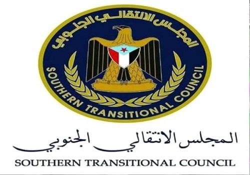 المجلس الانتقالي الجنوبي باليمن يرحب بجهود السعودية لرعاية حوار بناء