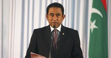 للمرة الأولى.. برلمان المالديف يقيل قاضيا بالمحكمة العليا لضلوعه في الفساد