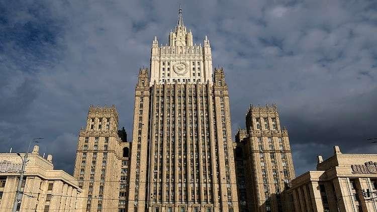الخارجية الروسية تستدعى سفير النرويج بسبب إبعاد دبلوماسى روسى
