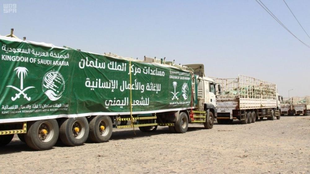 """""""سلمان للإغاثة"""" يدعو لإيجاد آليات رقابة على تنفيذ الأعمال الإنسانية باليمن"""