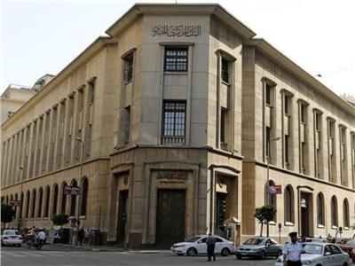 البنك المركزي يخفض أسعار الفائدة على الإيداع والإقراض