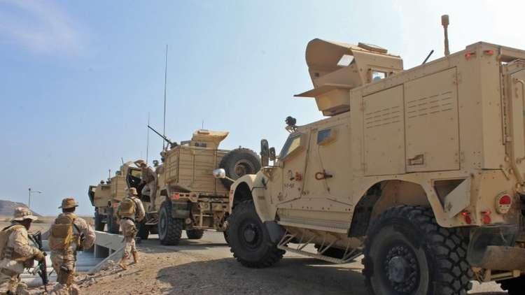 التحالف : تنفيذ الشق العسكري من اتفاق الرياض شارف على الانتهاء