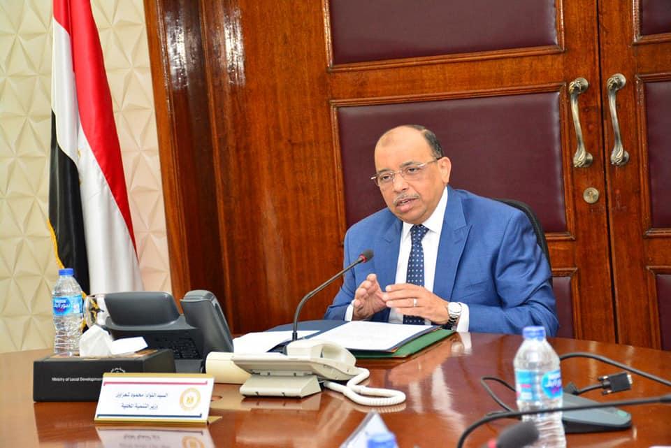 «وزير التنمية المحلية» يعقد لقاءات لمتابعة برتوكول النظافة