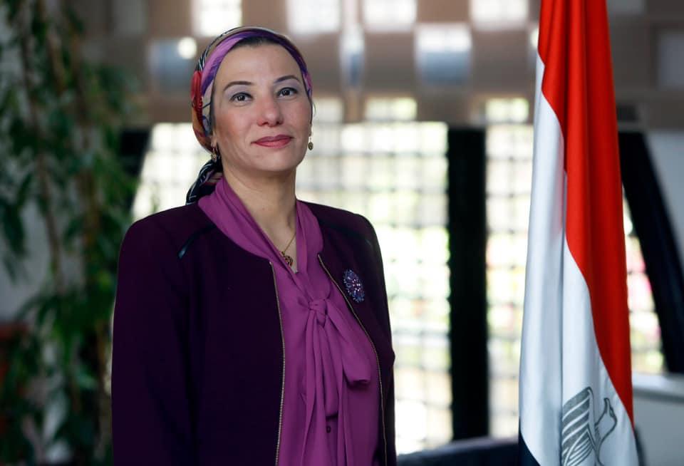 وزيرة البيئة تهنئ الرئيس السيسي والشعب المصري بعيد الأضحى المبارك